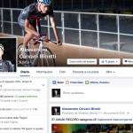 facebook_carvani_minetti-150x150